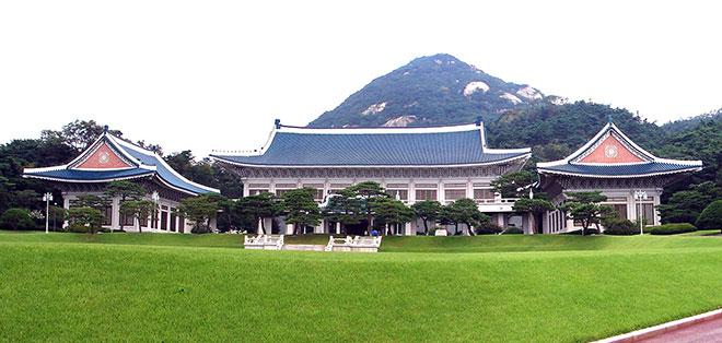 Голубой дом в Южной Корее
