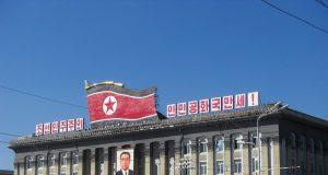 КНДР – это Северная или Южная Корея